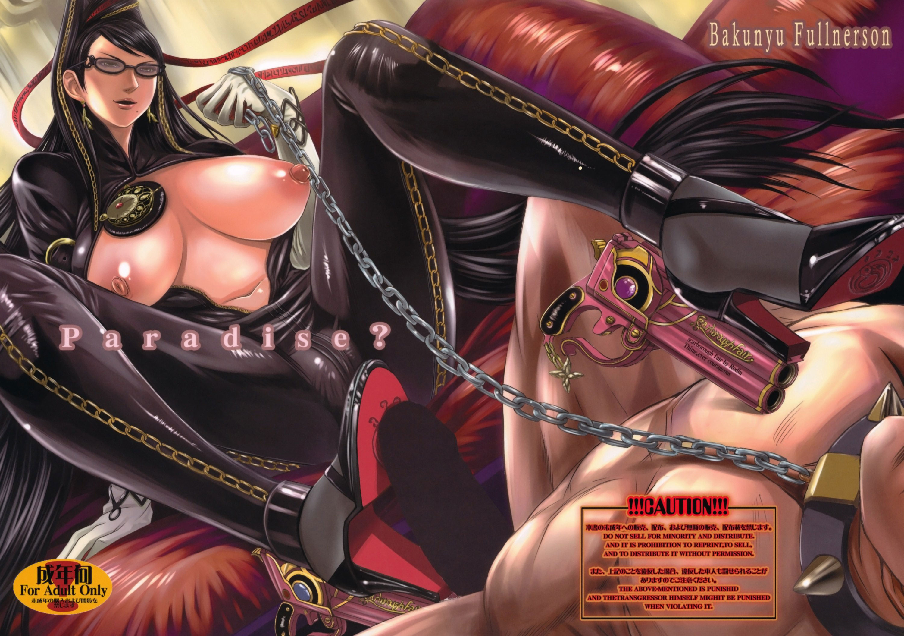 Bayonetta hentai gifs sex galleries