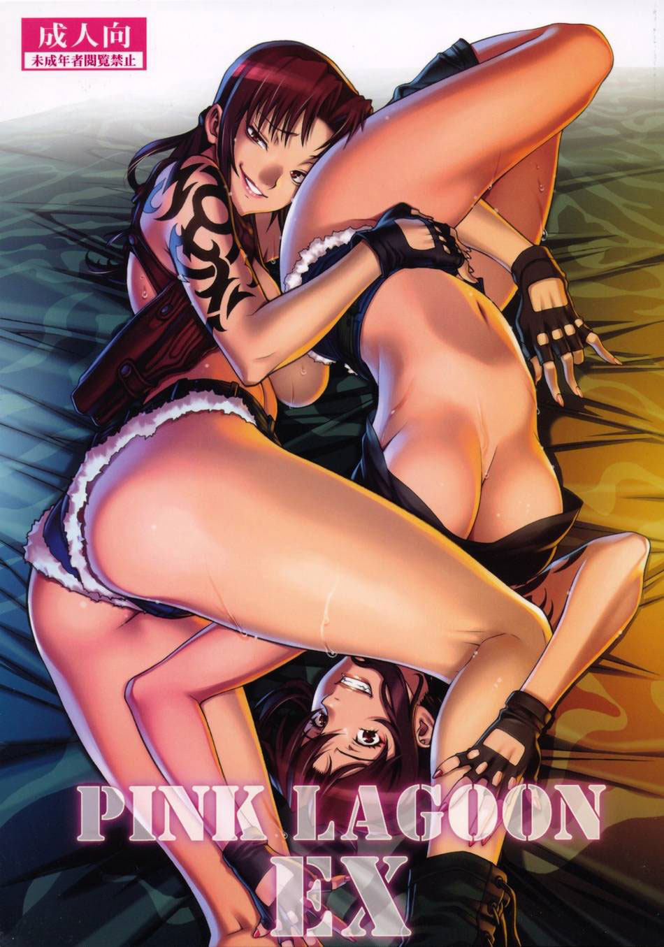black lagoon ass xxx